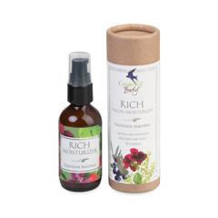 Органический увлажняющий крем для лица «Для сухой кожи»